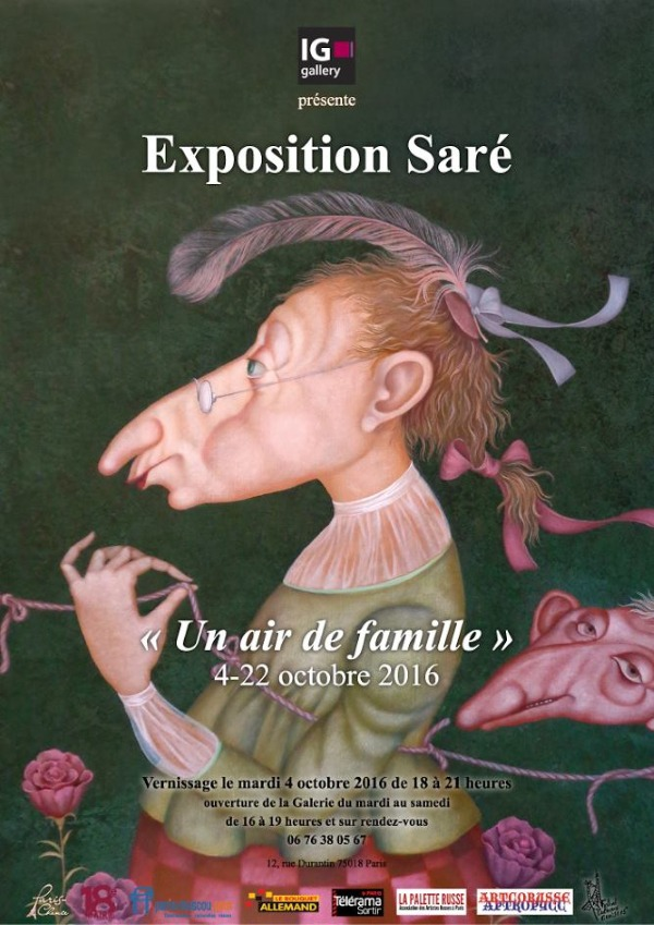 "Exposition Evgenia Saré, ""Un air de famille"", 4-22 octobre 2016, I-GALLERY"